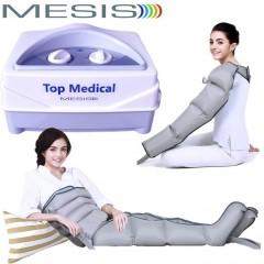 Pressoterapia medicale Mesis Top Medical con 2 gambali, Kit Slim Body (fascia addome-glutei con connettore triplo) e 1 bracciale a 4 camere per il lifodrenaggio completo. EAN 0634065303570