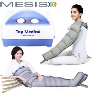 Pressoterapia medicale Mesis Top Medical Six con 2 gambali, Kit Slim Body (fascia addome-glutei con connettore triplo) e 1 bracciale a 6 settori per gambe, glutei, addome e braccio. EAN 0638097573932